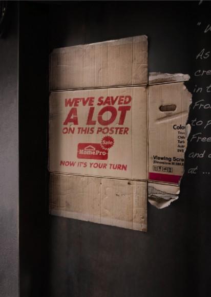 Box_Poster3-412x578