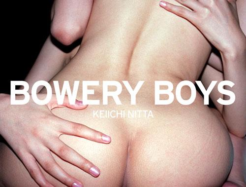 cover_keiichi