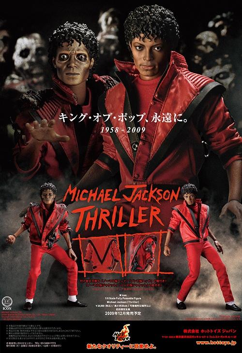 hot-toys-michael-jackson-thriller-figure-2-1