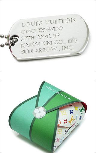 louis-vuitton-takashi-murakami-plush-toys-1